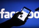 """جديد فيسبوك للإسرائيليين.. صفحة خاصة للإبلاغ عن """"التحريض"""""""