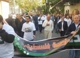 مظاهرة في الناصرة تنديدا بقرار ترامب ونصرة للقدس