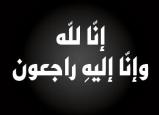زيمر-انتقل الي رحمة الله تعالي الحاج خضر موسى دقة (ابو بسام)