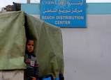 5.6 مليون لاجئ فلسطيني مسجل بـ
