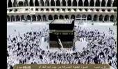 تكبيرات عيد الأضحى المبارك من مكة المكرمة ١٤٣٣ هـ