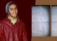 مصري سلمه أبوه للشرطة.. فكتب من معتقله #لماذا_يا_أبي