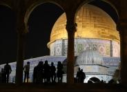 الرئاسة الفلسطينية :
