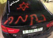 صور - عبارات عنصرية وثقب إطارات سيارة جنوب بيت لحم