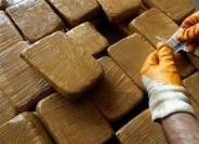 ضبط مخدرات كوكائين في ساحة روضة اطفال
