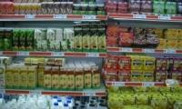 ارتفاع اسعار البيض ومشتقات الحليب في اسرائيل