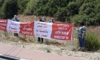 تظاهرة قرب الطيرة احتجاجا على محاولة إغلاق المنطقة الصناعية