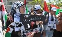 غزة ترفع شعار