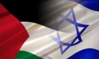 دراسة اميركية للصراع في الشرق الأوسط