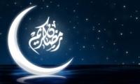 7 رمضان: حدث في مثل هذا اليوم