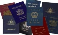 دول تبيع الجنسية أو الإقامة مقابل المال