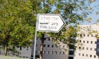 كان هناك حي عربي ..يدعى وادي الصليب