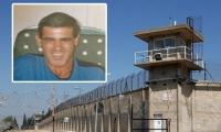 يافا: وفاة السيد أحمد علي عايش في سجن الرملة بظروف غير واضحة