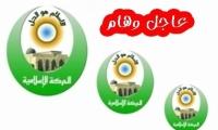 الحركة الإسلامية: اكتشفنا أجهزة تنصت بمكتب الشيخ رائد صلاح