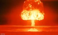 القنبلة الهيدروجينية.. سلاح من الجحيم