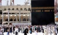 أنباء عن احتجاز أحد الحجاج من يافا لدى السلطات السعودية في مكة المكرمة