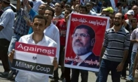 وثائق تكشف تمويل أمريكا عملية إسقاط مرسي