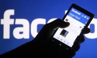 الفيس بوك بريء ...والله بريء من المتهم ومن الضحية
