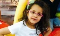 ام الفحم:وفاة الطالبة نور محمد خضر بويرات حي البيار بعد معاناة مع المرض