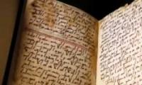 العثور على مخطوطة للقرآن من عهد النبوة… فيديو