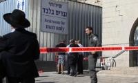 القدس| مقتل يهودي بدعوى انه صاح