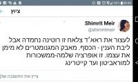 """أبواق التحريض الإسرائيلية """"تحتفي"""" باعتقال الشيخ رائد صلاح وتدعو إلى سجنه لفترة طويلة"""