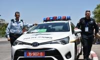 الشرطة: اعتقال 20 مشتبها من سكان منطقة حيفا بتجارة المخدرات بعد مداهمة منازل