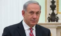نتنياهو: علاقاتنا مع الدول العربية غير مسبوقة