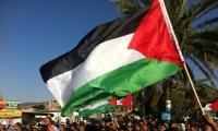 اعتقال 18 شخصا في مظاهرة ضد