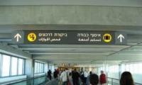 22 مليون مسافر في مطار بن غوريون خلال 2018 وتركيا هي الوجهة الأولى