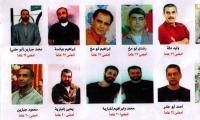 صور الاسرى الذين سوف يتم الافراج عنهم  ضمن عمليه التفاوض الحاليه