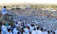 السعودية : 31 آب وقفة عرفة و1 أيلول أول أيام عيد الأضحى