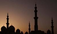 مقال مؤسسة حراء الأسبوعي-من آداب المسجد