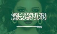 ميريام فارس تثير غضب الشعب السعودي بهذه الصورة
