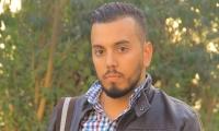 تهنئه للدكتور عدي عبد الهادي ناصر بمناسبة اجتيازه لامتحان الدولة بامتياز