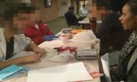منع عضو كنيست من التبرع بالدم لأسباب عنصرية