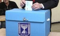 نسبة التصويت في باقة تصل ال20% حتى الساعه الواحدة من ظهر اليوم