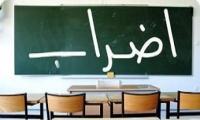 اعلان الاضراب غدا في جميع مدارس زيمر تلبية لقرار لجنة المتابعة