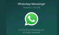 هكذا يمكن إضافة مكالمات الفيديو على واتساب