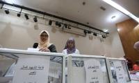 بدء التصويت بالانتخابات المحلية في الضفة الغربية