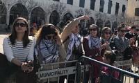 إسرائيل تسعى لإحباط محاولة فلسطين الإنضمام لمنظمة السياحة العالمية