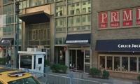 اغلاق القنصلية الاسرائيلية في نيويورك