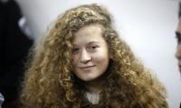 بعد 8 أشهر في السجون الإسرائيلية: عهد التميمي تخرج للحرية يوم الأحد القادم