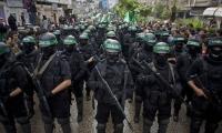 غزة: عائلة تعدم أحد أبنائها بتهمة التخابر مع إسرائيل
