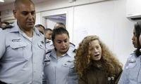 فلسطين ترفع قضية عهد التميمي إلى الجنايات الدولية