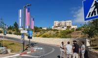 دولة ثالثة تخطط لنقل سفارتها الى القدس