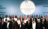 البيان الختامي للقمة الاسلامية يدعو لحملة من الاجراءات ويندد بجرائم اسرائيل