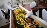 عدد السكّان المسلمين في البلاد زاد بـ38 ألف نسمة خلال عام 2017