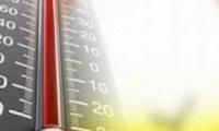 حالة الطقس: ارتفاع على درجات الحرارة مع بقائها ادنى من معدلها