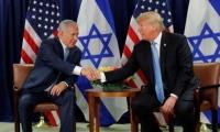 ترامب: إسرائيل في ورطة دون السعودية